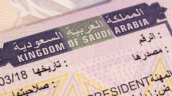 صلاحية التأشيرة