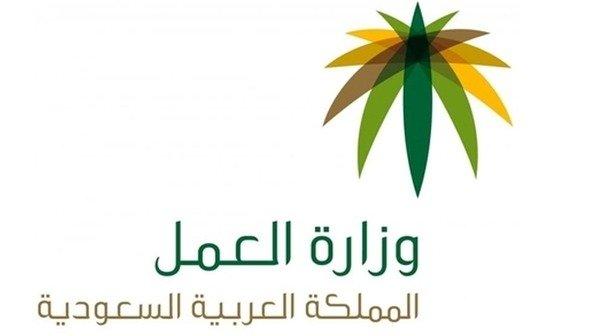 الاجازات في قانون العمل السعودي