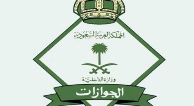 Photo of تجديد الاقامة : تعرف على الشروط الجديدة والخطوات والمستندات المطلوبة