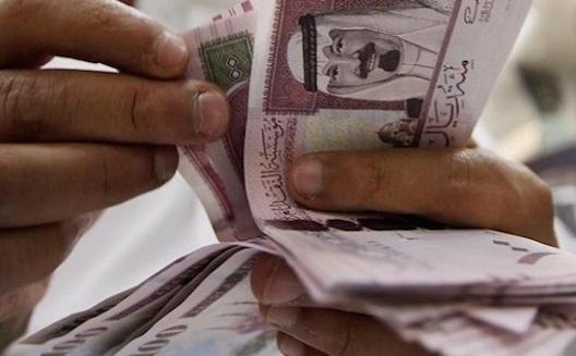 Photo of حساب مكافأة نهاية الخدمة : كيف تحسب مستحقاتك وفق قانون العمل السعودي