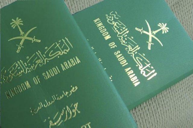 نماذج الجوازات السعودية