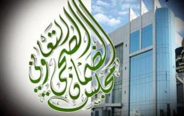 Photo of عمل استعلام عن التأمين الصحي للمقيمين بالسعودية خطوة بخطوة