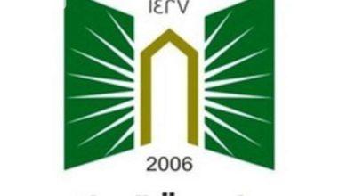 Photo of التسجيل في جامعة تبوك : الخطوات والكليات والبرامج المعتمدة في الجامعة
