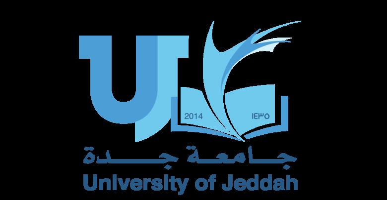 التسجيل في جامعة جدة