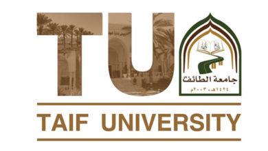 Photo of التسجيل في جامعة الطائف .. تعرف على الخطوات وشروط تثبيت القبول وكيفية التثبيت