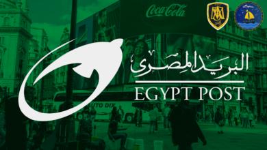 تتبع البريد المصري