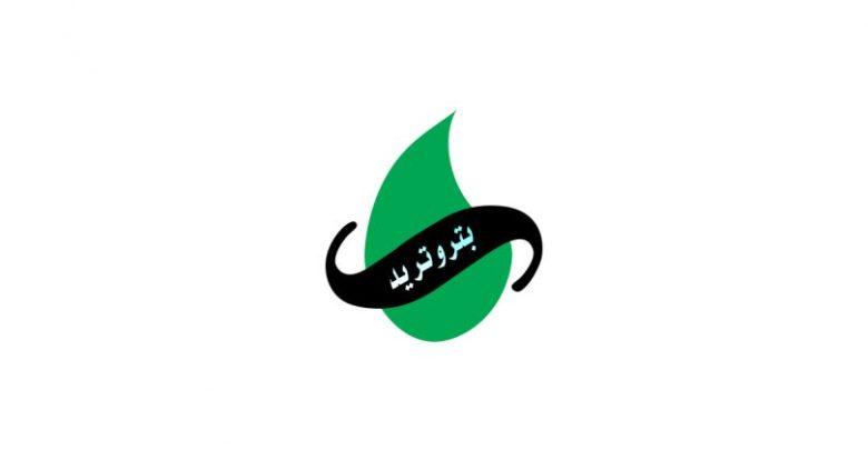 Photo of تسجيل قراءة عداد الغاز : المواعيد وطريقة التسجيل عبر الانترنت والخط الساخن