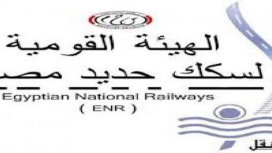 Photo of حجز تذاكر قطار .. خطوات الحجز والمزايا وكيفية التسجيل في سكك حديد مصر