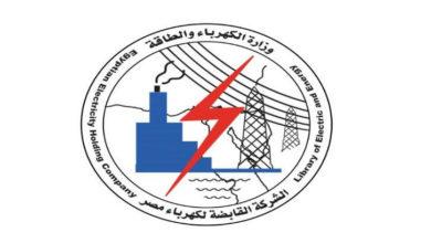 Photo of دفع فواتير الكهرباء .. تعرف على طرق الدفع عبر خدمتي فوري وفودافون كاش