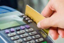 Photo of مراجعة عدد افراد بطاقة التموين .. تعرف على الخطوات وطريقة تصحيح بيانات البطاقة