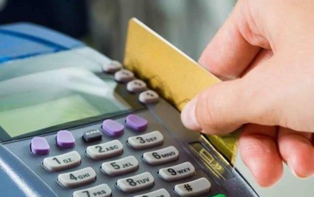 مراجعة عدد افراد بطاقة التموين
