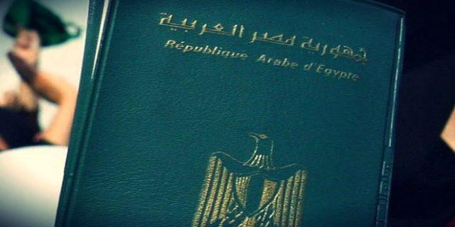Photo of الاوراق المطلوبة لاستخراج جواز السفر العادي والدبلوماسي والإجراءات اللازمة