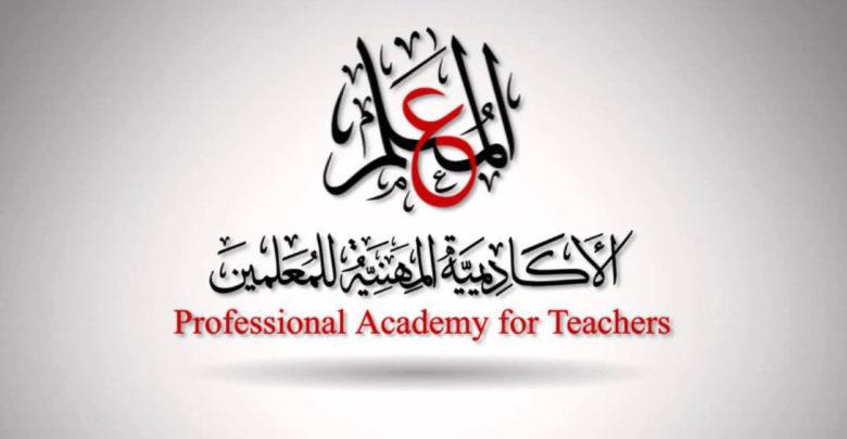 بيان حالة معلم ازهر