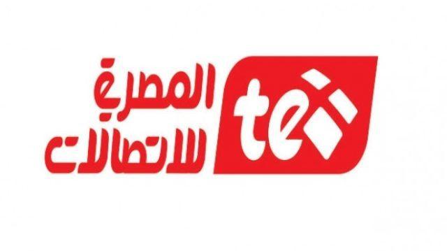 سداد فاتورة التليفون في مصر