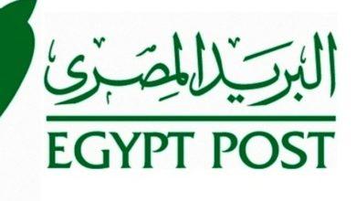 Photo of البريد المصري : فيزا Easy pay واسعار خدمات البريد وارقام الشكاوى والاستفسارات
