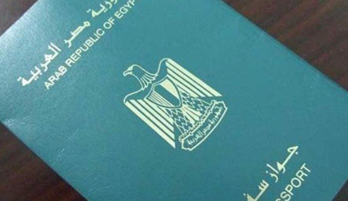 تجديد جواز السفر المصري