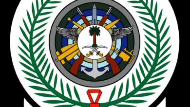 Photo of التسجيل الموحد للقوات المسلحة .. تعرف على الشروط والمزايا وخطوات التسجيل