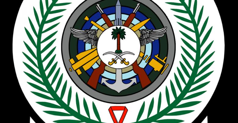 التسجيل الموحد للقوات المسلحة