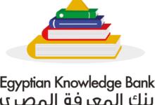 Photo of بنك المعرفة المصري .. خطوات ومزايا التسجيل وبوابات البنك وكيفية تعديل البيانات