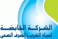 Photo of فاتورة المياه في مصر : شرائح الاستهلاك الجديدة وخطوات الاستعلام وطرق السداد